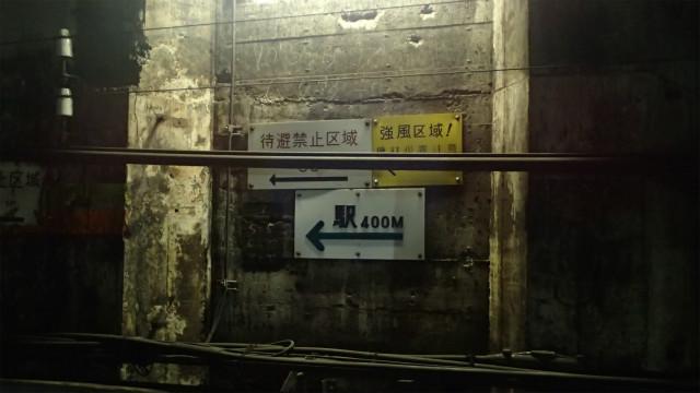 駅までの距離が書かれている