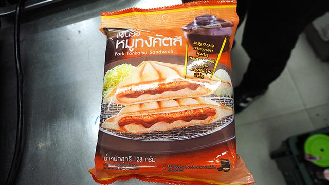 トンカツサンドイッチ。35バーツ(約100円)