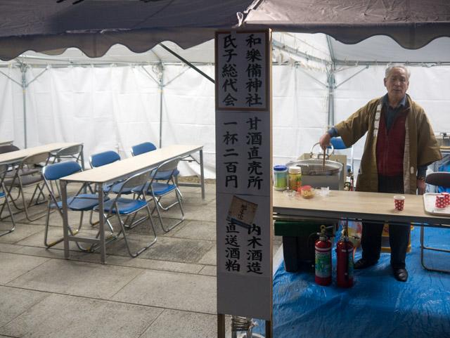 浦和唯一の酒蔵「内木酒造」直送の酒粕を使った甘酒だそう。