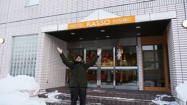 釧路にあるホテルです!
