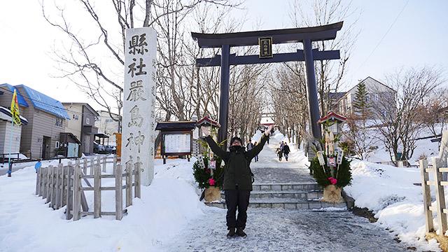 釧路にある厳島神社です!