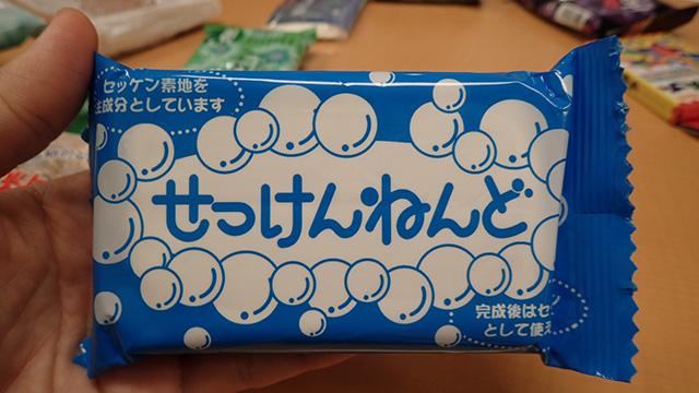 こちらは石鹸の材料でできたせっけんねんど。乾くと固まってせっけんとして使えるのだとか。もはや粘土という言葉は概念でしかないのか。