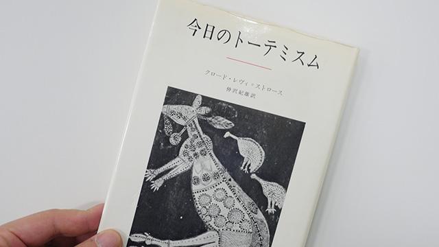 たとえば手塚治虫のマンガを難しそうな学術本に変えてみたらどうだろう?