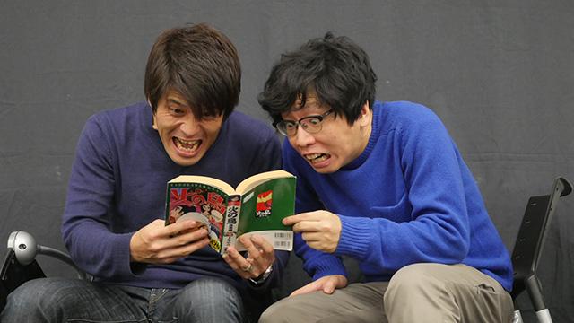 「…これが手塚先生のマンガ!?」と衝撃を受けた安藤昌教(41才)大北栄人(36才)だが……どうだろう?