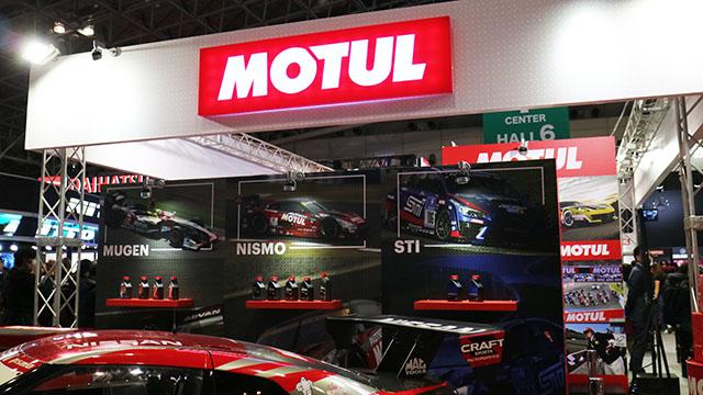 MOTULという会社のブースです。