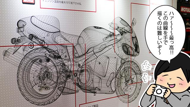 バイクの線画です!