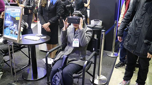 VRでカーナビの説明をしてくれるそうです。