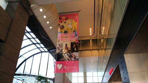新宿タカシマヤ。ベルサイユのバラをフィーチャーし信じられないくらい力の入ったバレンタイン商戦