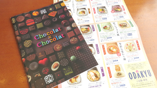 新宿小田急百貨店は恵方巻きはコピーではないがやはりペラいち。チョコは冊子
