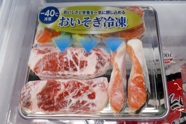そして第一位! リアルな肉や魚が、まるで本当に存在しているかのよう。しかしこれも写真なのだ。透明なフィルムに印刷することで、このリアルさを出している