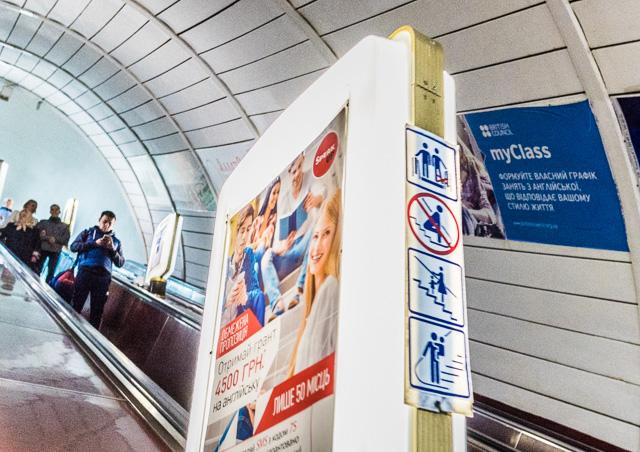 いかに長いのかを物語るのが、日本では見たことがないこの「エスカレーターに座るの禁止」のピクト。