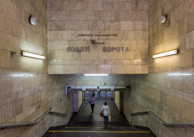 ホテルの最寄り地下鉄駅ゾロチー・ヴォロータ駅。