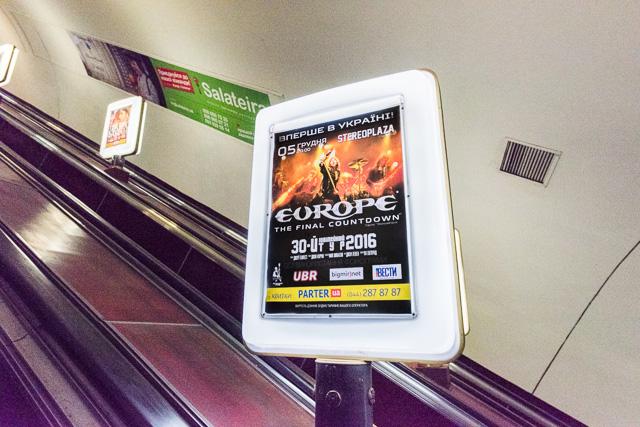 と思ったら、エスカレーターの広告にはヨーロッパ! ハードロックはやってるのかな。ロシアを離れてEUに入るべく死者を出す運動を行った国だけに