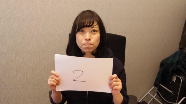 そしてふつうのひと代表、古賀さんも2