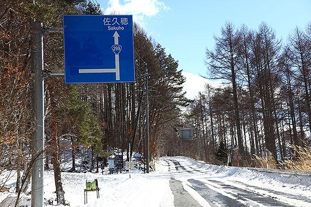 片側1車線の細い道路だが、ちゃんと国道である。
