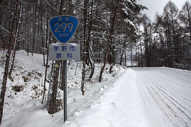 雪がだんだん深くなっていく。別荘地でも、上の方ともなると今の時期に訪れる人は少ない様だ。