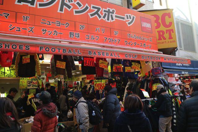 スポーツ用品店や、お菓子屋、タイ料理專門店など様々なお店がある。