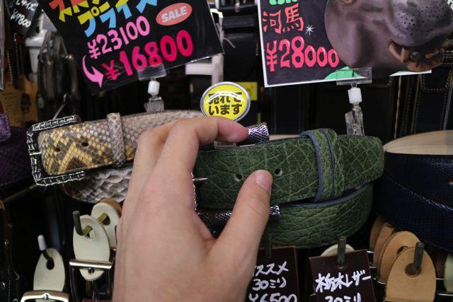 カバの革製品はふわふわとして手触りがよかった。動物によって手触りがまったく違っておもしろかった。