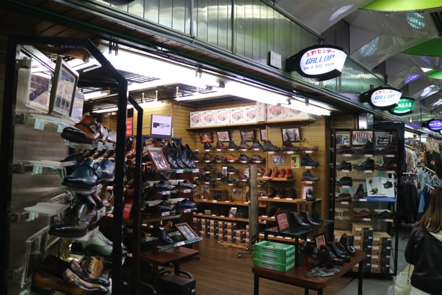 靴專門店のギャロップ。