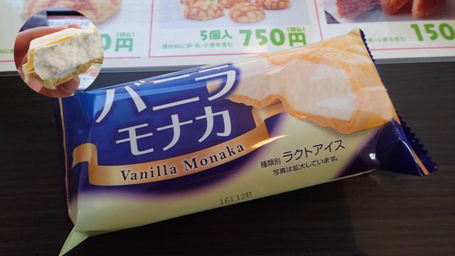あっさり風味で食べやすい