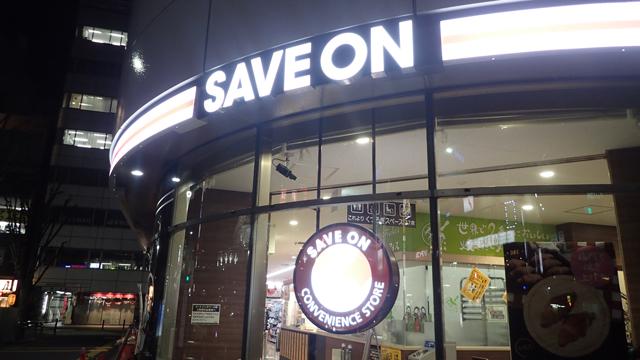 ここは川越脇田本町店。お店の中、カフェかと思うくらい広い