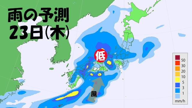 低気圧が本州の近くを通れば、雨は降るが、風はそんなに吹かず。