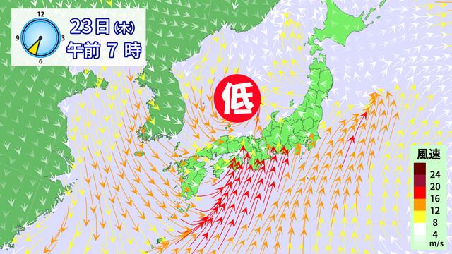 木曜(23日)の風の予測。低気圧がこのコースなら南風が強まって嵐に。しかし、もっと南を通ると、そこまで吹かない。