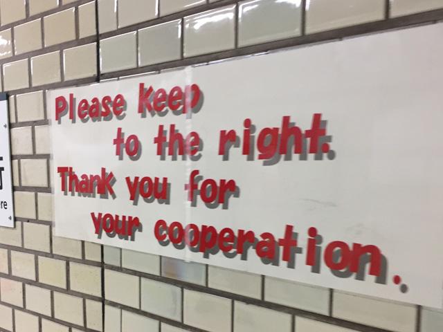 英語の注意書きも……