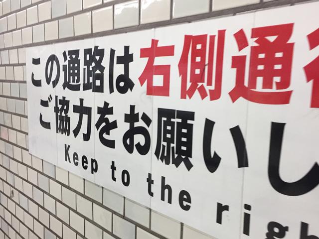日本語のも……