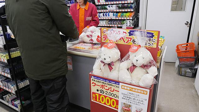 私は2000円で、