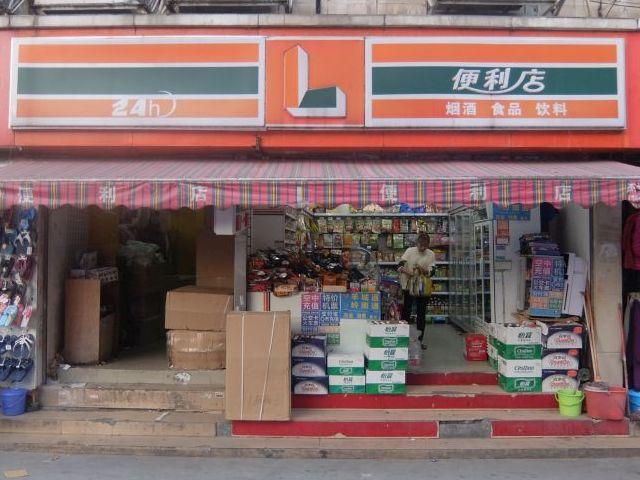 7ではなく、回転してLになっている。 いつでも掃除できるよう外にはモップ。 中国の店ではよくある光景。