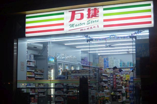 3本線の店もあれば4本線の店もある