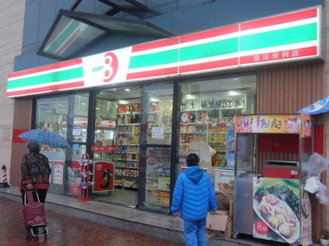 Shop8。7ではなく8。8は中国で縁起がいい。