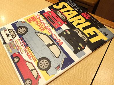 車好きで初めて買った車がこれだそうです。堅実派がスターレットで走り屋はソアラやスカイラインだったかな。