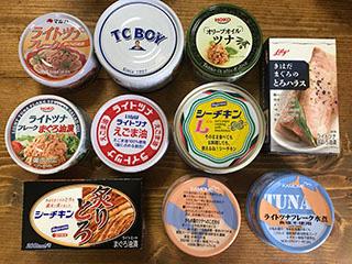 なんだかんだで、取材後にツナ缶を買いまくってる。1缶500円の高級ツナ缶とか、やっぱり美味い。
