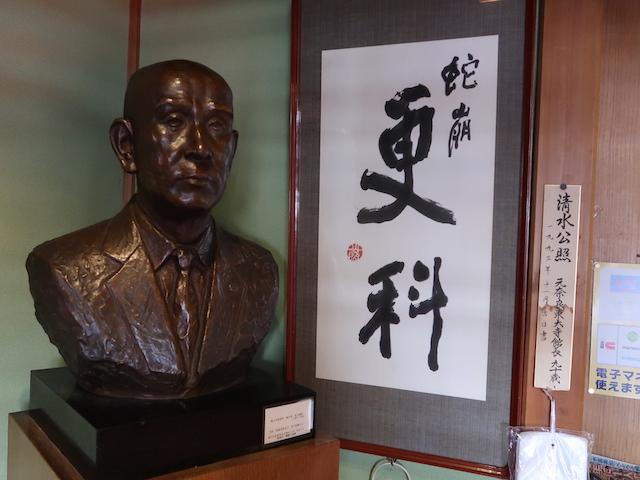 書は元東大寺館長の筆、銅像は店の創業者
