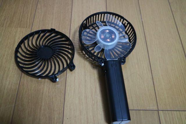回転させるように手持ちの扇風機を用意する。