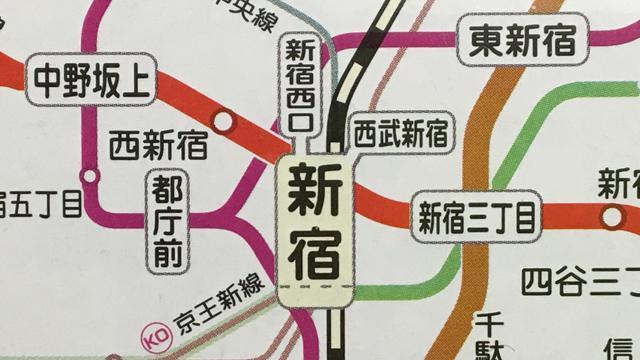 都営新宿駅の表現は控えめ