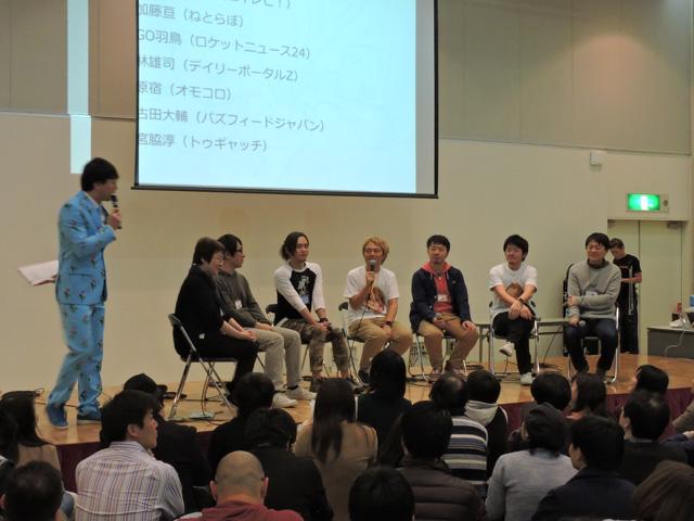 各メディアの編集長が集まってのトークコーナー「編集長大会」もすごい盛り上がり。
