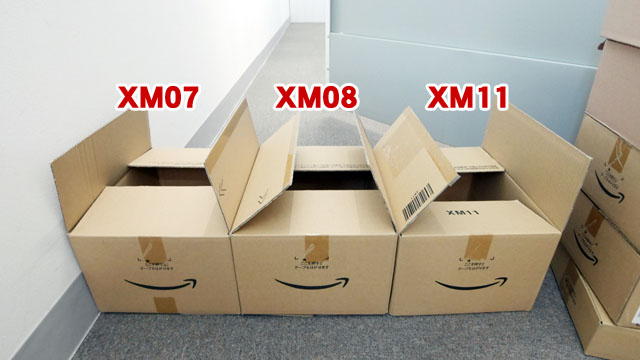 For example, here we have XM07, XM08 and XM11 but,