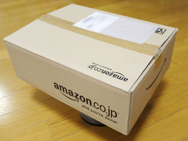 Even older boxes didn't even come with something akin to a pattern number (around 2003 I think?). Not even a bar code. In retrospective, they were pretty simple times. I don't own any boxes older than this but, knowing that Amazon.co.jp was founded near the end of 2000, it is obvious there are boxes that have existed since the beginning of their time.
