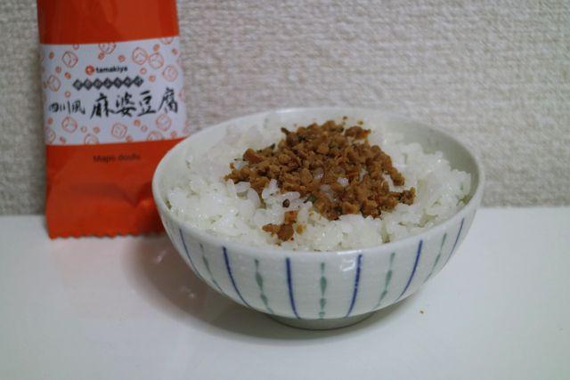 他にも麻婆豆腐などがかなり再現度高くて美味かった。