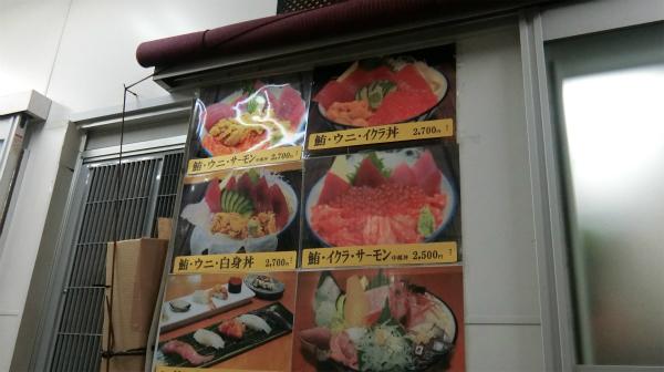 海鮮丼、おいしそうだなー。