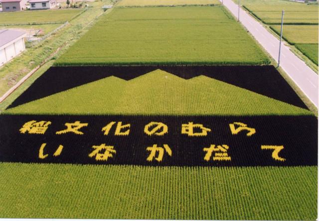 1993年−2001年「岩木山」。測量じゃなく、縄で絵を描いていた