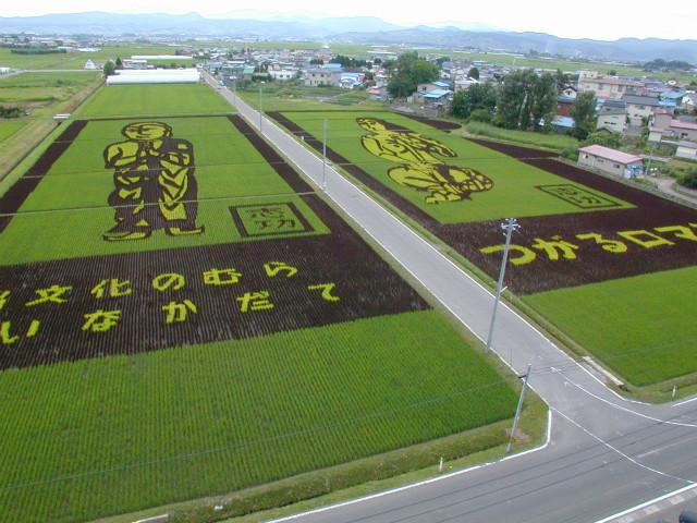 2004年「羅睺羅の柵と山神妃の柵」