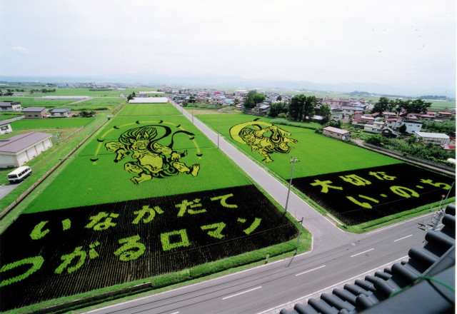 2006年「風神雷神図」