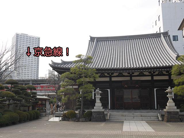京急線ホームが見えるお寺