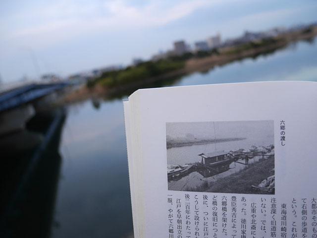 渡し船による川越えは200年続いた