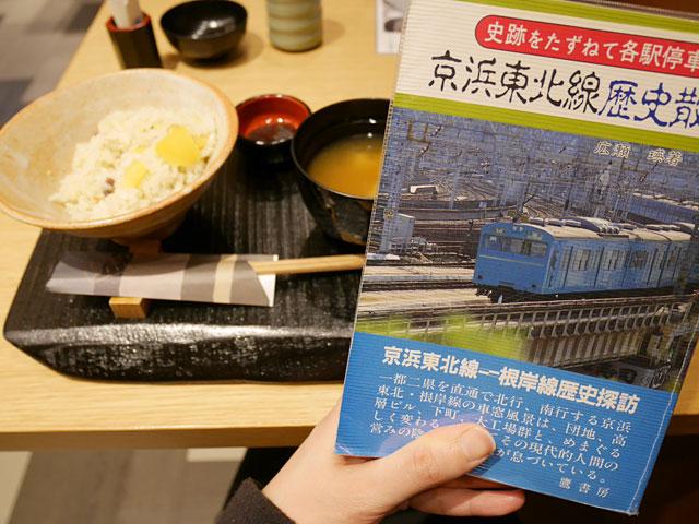 この本で知らなければ食べたいと思わなかったな……すてきな出会いをありがとう
