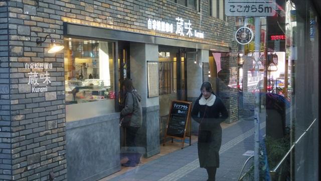 古賀さん到着時、バスは三軒茶屋からふたつ前。